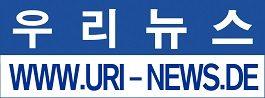 URI-NEWS
