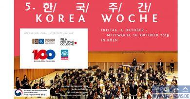 제5회 한국주간 안내  5. Korea Woche