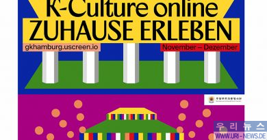 K-Kulture Online PROGRAMM- 주함부르크총영사관-안내