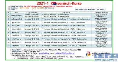 2021-1 Koreanisch-Kurse