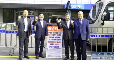 LA한인사회 인사들, 여의도 더불어민주당 당사 앞에서 성명서 발표